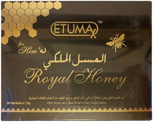 Malasyan Honey 10 grams 24 sachets24 sachets